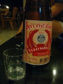 Lao Khao See Deng