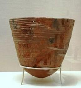 Early Jomon Pottery 10,000 - 8,000 B.C.