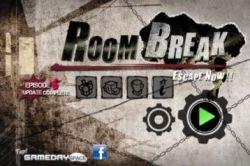 Roombreak: Escape Now!!