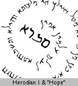 A Stock Lord's Prayer Spiral Tattoo Kit at Aramaic Designs