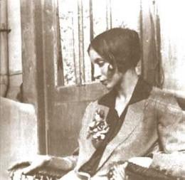 Anais Nin, Author