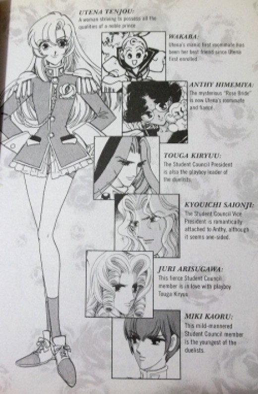 The character page from one of the original Revolutionary Girl Utena manga books