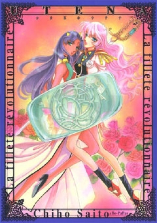 The cover of the Saito Chiho Luxury Art Book
