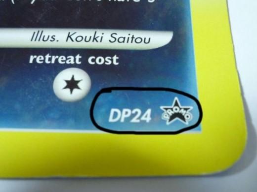 Darkrai DP24 Promo Rare