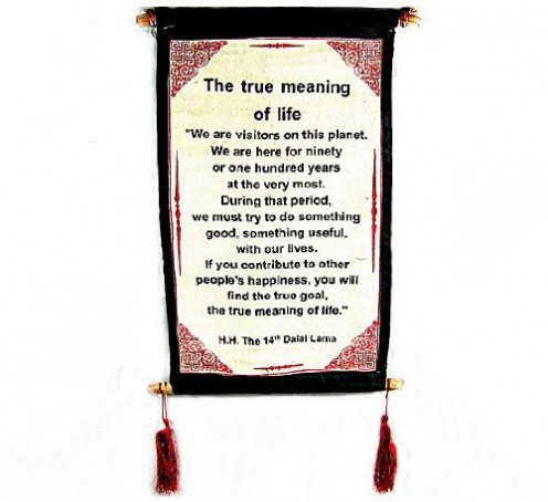 Canvas Quote: Dalai Lama