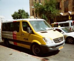 Nesher Sherut.  Shared taxi