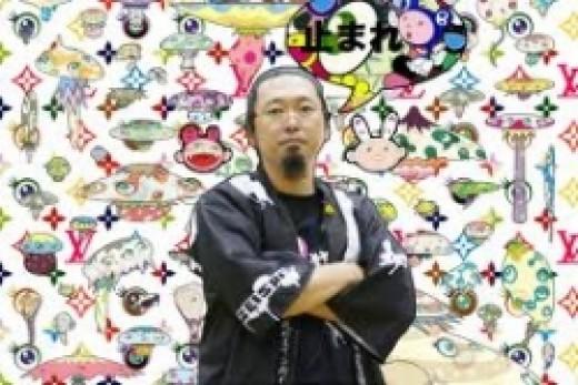Takashi Murakami Superflat Pop Art