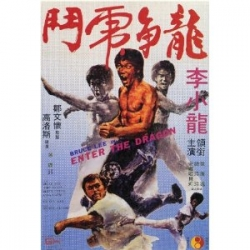 Bruce Lee Movies List Continued