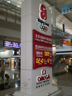 Frozen-in-time: The Olympic count-down clock in HK airport.