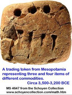 Sumerian Token