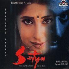 Satya - best crime films of bollywood