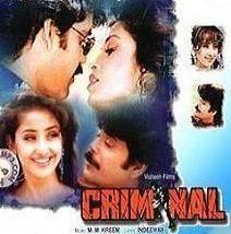 Criminal - best crime films of bollywood
