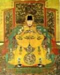 Emperor Jiajing of Ming Dynasty