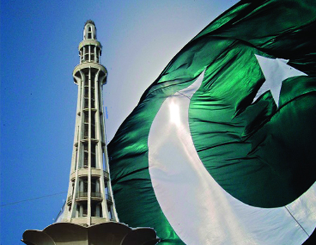 The Minar-e-Pakistan monument