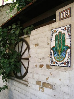 Shop in the old part of Belgrade called Vracar, with the Khamsa/Hamsa (Hand of Fatima) near the door by Perecca