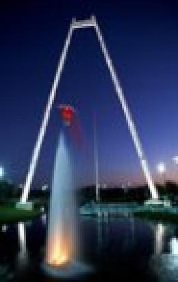 Sky Coaster in Zero Gravity Thrill Amusement Park