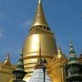 A Photo Tour Of Bangkok