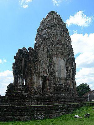 Wat Rattana Sri Mahathat
