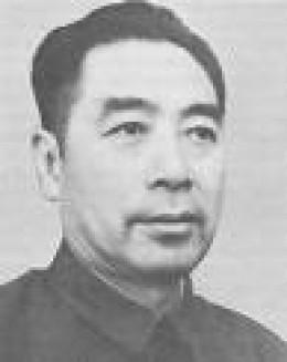 Chou-en-Lai-Prime minister of china