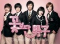 Boys Before Flowers Videos and Lyrics
