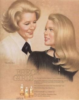 breck girl shampoo ad