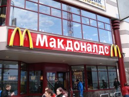 Do you eat at McDonald's in foreign countries?  You're a poser!