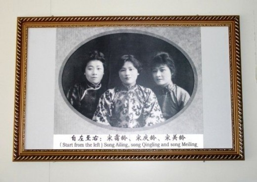 Song Ailing, Song Qingling & Song Meiling