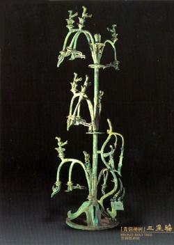 Sanxingdui Bronze Holy Tree