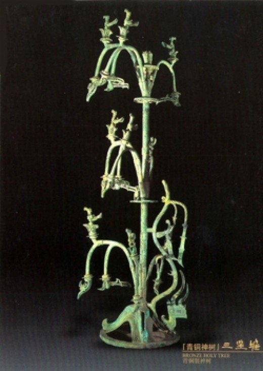 Sanxingdui Bronze Holy Tree