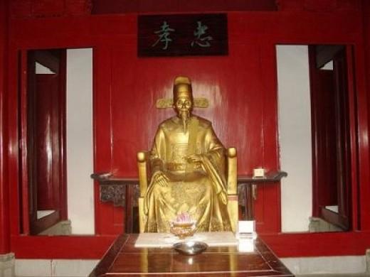 A Statue of Hai Rui in Qiongshan Temple
