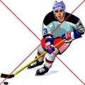 5 Reasons Why I don't Like Ice Hockey