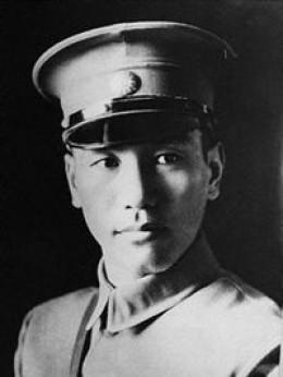 A young Chiang Kai-shek in uniform