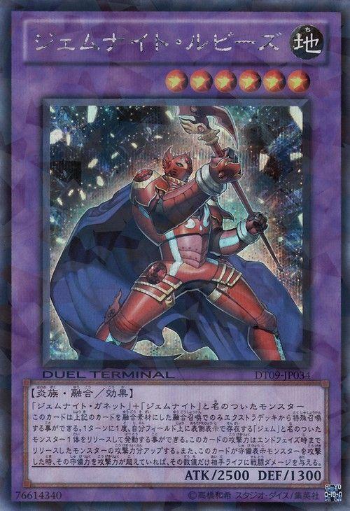 Gem-Knight Ruby