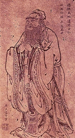 The teaching Confucius *Portait by Wu Daozi, 685-758, Tang Dynasty