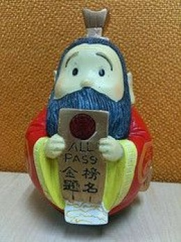 Confucius: All Pass