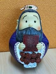 Confucius: Literature Pass