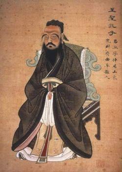 Konfuzius, Confucius, circa 1770 CE