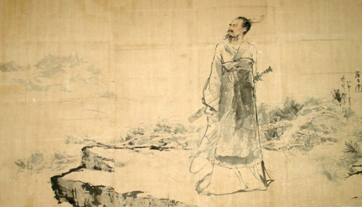 Watercolour Image of Qu Yuan!