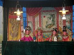 Hainan Puppet Show at Wan Lv Yuan by drs2biz, on Flickr