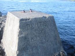 Panalu'u, Hawaii - Remains of concrete pier or dock for original Sea Mountain Resort