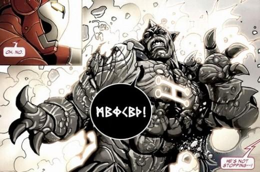 Fear Itself, Invincible Iron Man, Spoilers