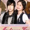 Korean Drama: Playful Kiss (aka Naughty Kiss) | Cast, Synopsis, Soundtrack and more!