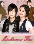 Korean Drama: Playful Kiss (aka Naughty Kiss) | Cast, Synopsis, Soundtrack and more!