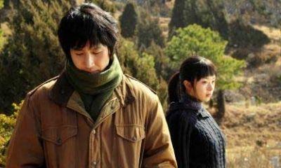"""Lee Seon Gyoon in his award-winning role as Joong-shik in """"Paju"""" (2009)"""