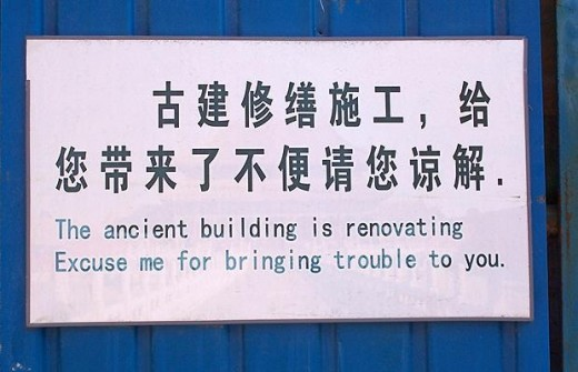 Old building is crumbling so watch out.