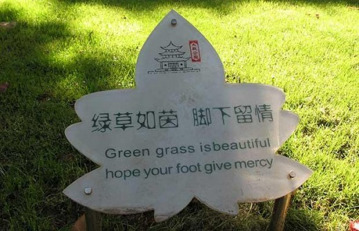 Polite way to say do not step on the grass