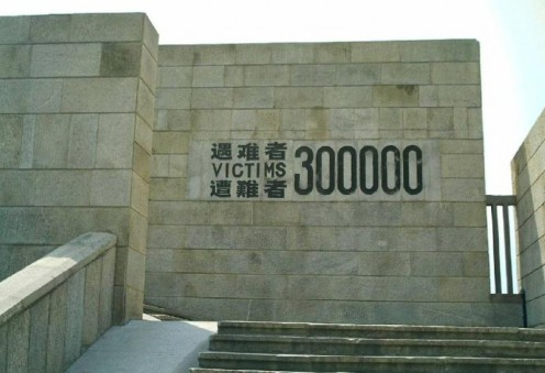 The Nanjing massacre Museum is a very somber place to visit.