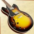 The Best Custom Left Handed Guitars for Lefties