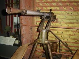 Type 1 Heavy Machine Gun
