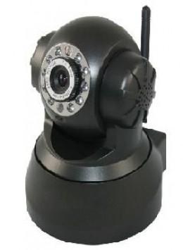 Pan Tilt IP camera